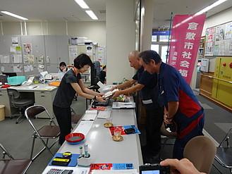 岡山県倉敷市社会福祉協議会へ義援金